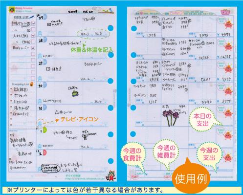 カレンダー カレンダー a4 : それぞれ、PDFファイルになって ...